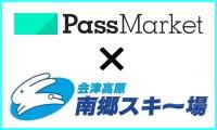 PassMarketYahoo! JAPAN