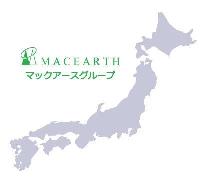 MACEARTH マックアースグループ