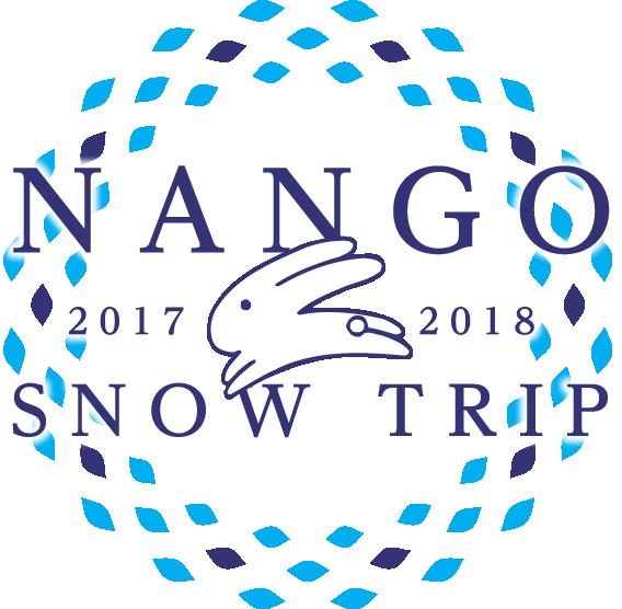 NANGO 2017-2018 SNOW TRIP